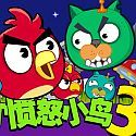 Asia Angry Birds